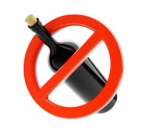Изображение 1 Анонимное кодирование от алкоголизма - Веримед