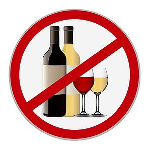 Изображение 1 - Кодирование от алкоголизма с провокацией - клиника Веримед