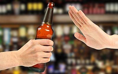 Изображение 1 - Срочное кодирование от алкоголя - клиника Веримед