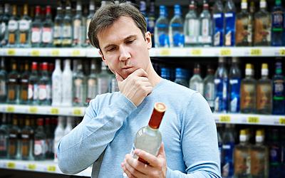 Изображение 3 - Лечение мужского алкоголизма - клиника Веримед