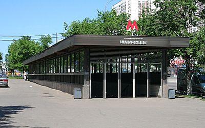 Изображение 1 - Вывод из запоя на дому - метро Алтуфьево - клиника Веримед