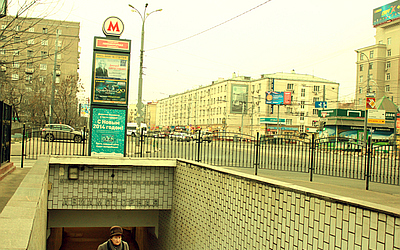 Изображение 1 - Вывод из запоя возле метро Авиамоторная - клиника Веримед