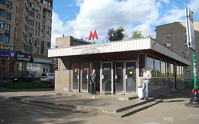 Изображение 1 - Наркологическая помощь - метро Люблино - клиника Веримед