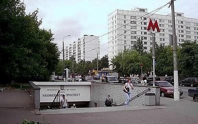 Изображение 1 - Вызов нарколога на дом на Нахимовский проспект - клиника Веримед