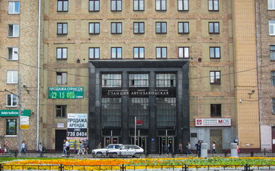 Нарколог на дом у метро Автозаводская - клиника Веримед
