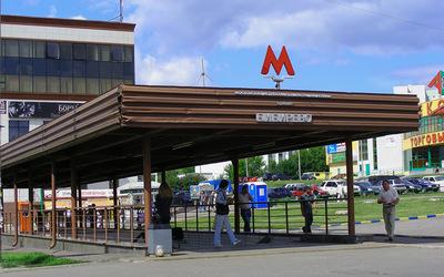 Нарколог у метро Бибирево - клиника Веримед