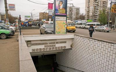 Наркологическая помощь с выездом на дом - метро Новогиреево - клиника Веримед