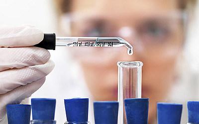 Лабораторное исследование - клиника Веримед