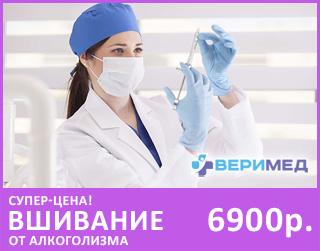 Акция - Супер-цена на вшивание - 6 900 руб.!