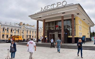 Наркологическая помощь с выездом на дом к станции метро «Чистые пруды» - Веримед