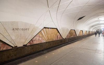 Наркологическая помощь с выездом на дом к станции метро «Аэропорт» - Веримед