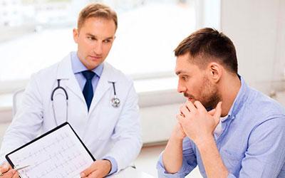 Диагностика пациента - Веримед