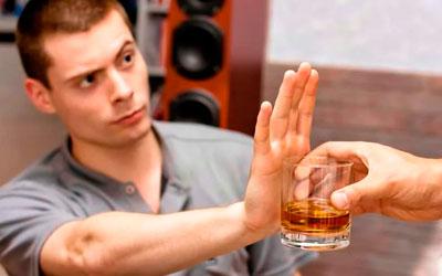 Запрет на алкоголь - Веримед