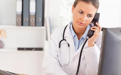 Вызов врача на дом – Веримед