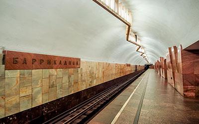 Баррикадная - Веримед