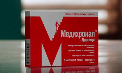 Медихронал - Веримед