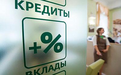 Берут крупные кредиты в банках - Веримед