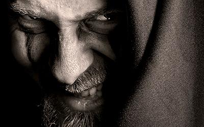 Агрессивный взгляд - Веримед