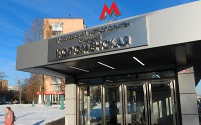 Наркологическая помощь с выездом на дом в районе станции метро «Коломенская» - Веримед