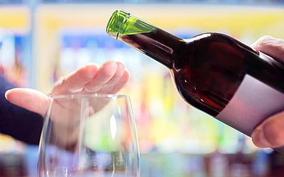 Воздержание от алкоголя - клиника Веримед