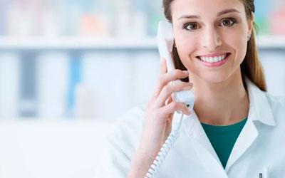 Звонок в клинику - Веримед
