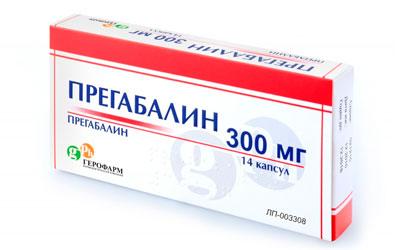 Как действует Прегабалин – Веримед