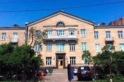 Клиника Веримед - главный вход