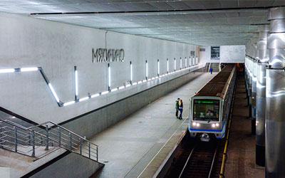 Наркологическая помощь с выездом на дом к станции метро «Мякинино» – Веримед