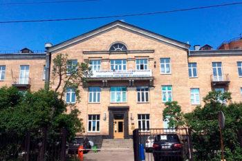 Фото здания клиники Веримед