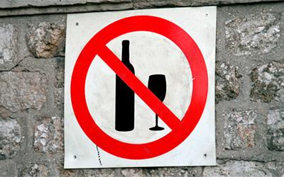 Антиалкогольная политика - Веримед