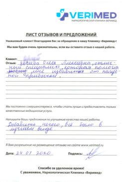 klinika_verimed-otzyvN21