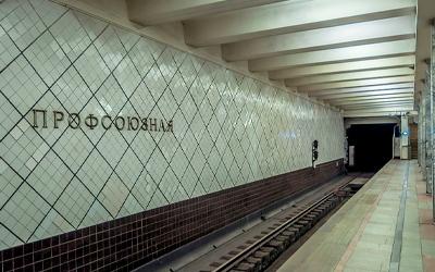 Наркологическая помощь с выездом на дом на метро Профсоюзная - Веримед