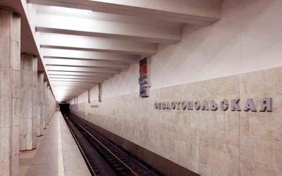 Наркологическая помощь с выездом на дом в район метро «Севастопольская» – Веримед