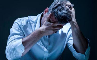 Нестабильное психическое состояние - Веримед