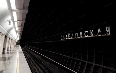 Наркологическая помощь с выездом на дом к станции метро «Савеловская» - Веримед