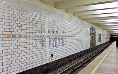 Наркологическая помощь с выездом на дом к станции метро «Беляево» - Веримед