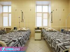 Фото процедурной палаты Веримед - фото 7
