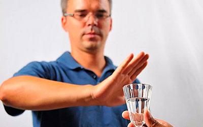 Кодирование от алкоголя - Веримед