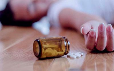 Сколько выводится из организма наркотик баклосан? - Веримед