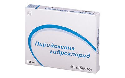Пиридоксина гидрохлорид - Веримед