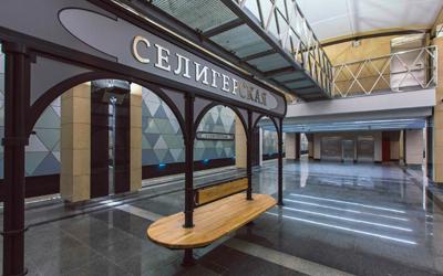 Выезд на дом к метро «Селигерская» - Веримед