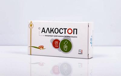 АлкоСтоп - Веримед