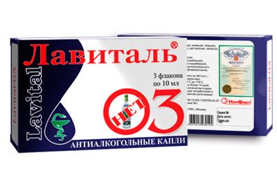 Лавиталь - Веримед