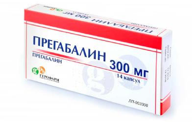 Препараты, содержащие прегабалин - Веримед