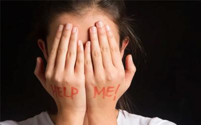 Суицид и несчастные случаи - Веримед