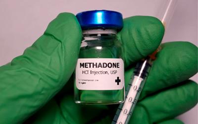 Метадон синтетический опиат - Веримед