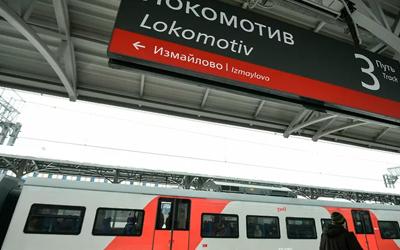 Наркологическая помощь с выездом на дом к станции метро «Локомотив» – Веримед