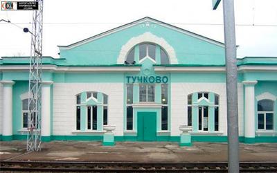 Наркологическая помощь с выездом на дом в город Тучково – Веримед
