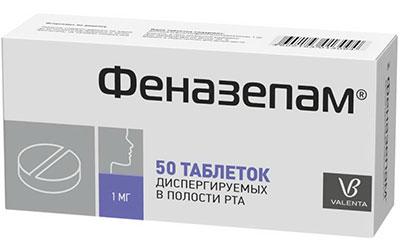 Что делать при симптомах передозировки феназепамом - Веримед