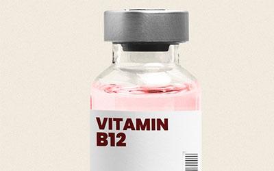 Витамин B12 - Веримед